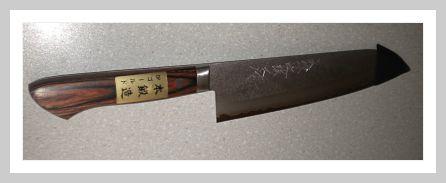 Küchenmesser von KochLand