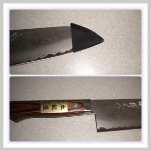Hier eine Detailansicht des Küchenmessers